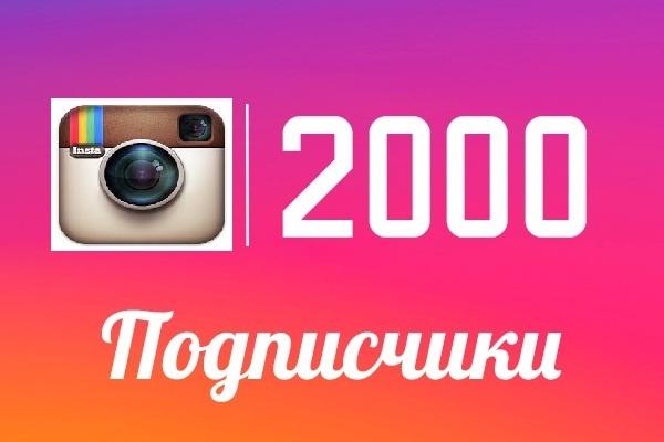 Добавлю +2000 инстаграм подписчиков 1 - kwork.ru