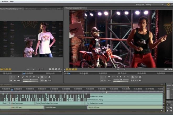 Качественный видеомонтаж 1 - kwork.ru