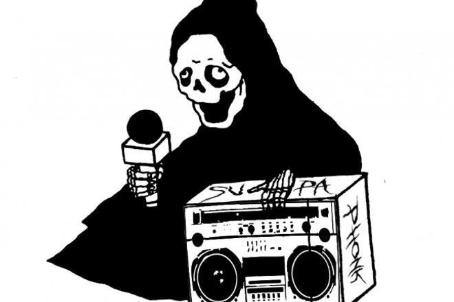 Сведение микса,создание Trill Phonk,Dark trap битов. КонвертированиеРедактирование аудио<br>Оказываю следующие услуги : - Резка аудиозаписей - Склеивание нескольких аудиозаписей - Сведение аудиозаписей - Конвертирование из видеофайлов в нужный формат - Создание авторского бита в жанре Trill Phonk/Dark Trap - Очистка аудиозаписей от всевозможных шумов<br>