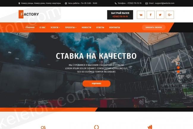 Установлю и настрою сайт на cms  DLE 1 - kwork.ru