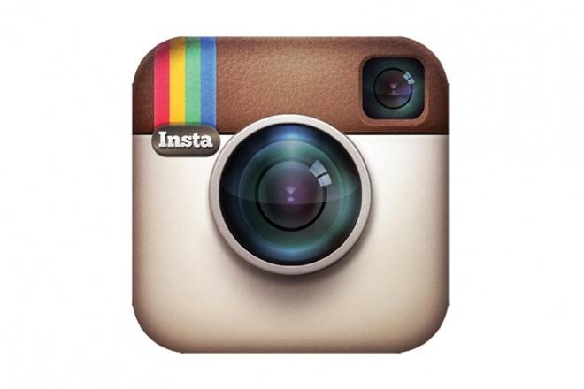 Редактирую посты в Instagram и не толькоРедактирование и корректура<br>Исправлю орфографические, пунктуационные и синтаксические ошибки в постах Instagram. Возможно и оформление. Также берусь за обычные тексты<br>