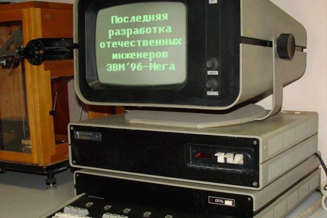 Напишу научную статью по информатике 1 - kwork.ru