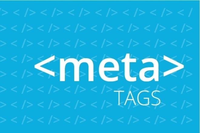 Составление title, description и keywordsВнутренняя оптимизация<br>Заполнение мета-тегов под статьями и редактирование сниппета, отображаемого при поисковой выдаче, требуется для оптимизации содержимого страницы ресурса. Эти составляющие очень важны для увеличения посещений и просмотров вашего сайта или блога. Доступ к сайту НЕ потребуется: Работа выполняется в отдельном файле и отправляется вам. То есть нет необходимости давать доступ к сайту постороннему человеку. Сбор ключей НЕ проводится: Ключи предоставляете вы. Достаточно будет 2-3 ключей, в том числе главный ключ ( тема статьи или записи ). В итоге: Вы получаете title, description и keywords для указанных вами страниц. Мета-теги составляются на основе содержимого указанной страницы и соответствует её наполнению.<br>