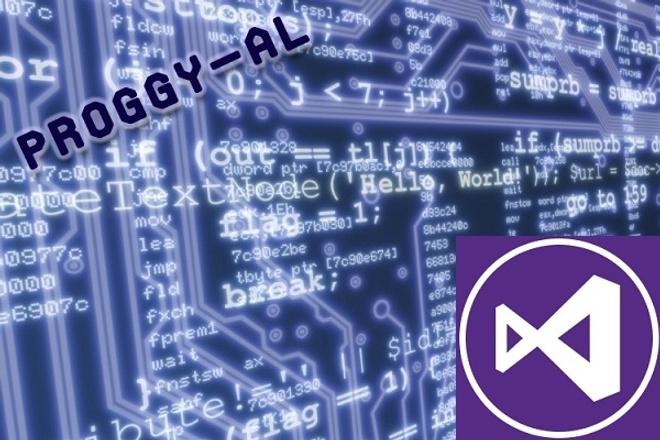 Создам приложение в Visual StudioПрограммы для ПК<br>Язык программирования С#, C++. Консоль, приложение с формами. Взаимодействие с базами данных (SQL Server, Access, Firebird, mySQL).<br>