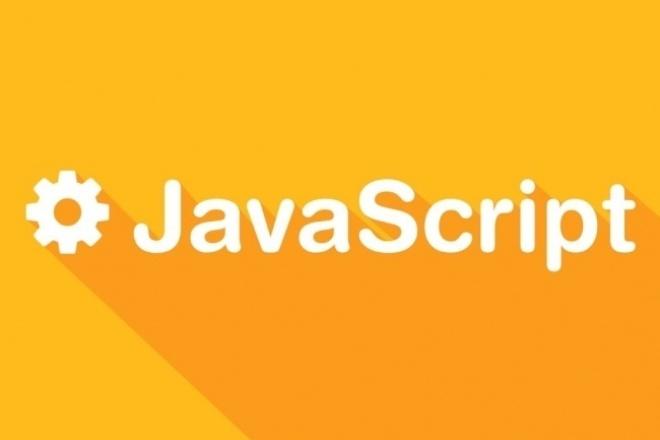 Создам программу на JavascriptСкрипты<br>Напишу с нуля, разработаю под Ваши нужды любую JavaScript программу. Или доработаю под Ваш сайт скрипт, который Вам понравился на другом сайте. Если у вас есть готовый скрипт, то внесу в него необходимые изменения, адаптирую под Вас, добавлю нужную функциональность. Моя цель - дать Вам рабочий скрипт, решающий Вашу задачу!<br>