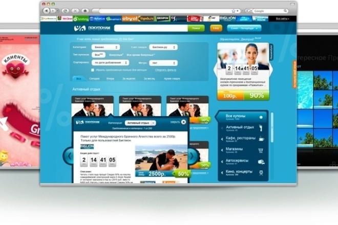 Разработаю дизайн для вашего сайтаВеб-дизайн<br>Разработаем для Вас качественный и оригинальный дизайн страницы, лендинга, сайта, интернет-магазина. Дизайн с учетом новых трендов в PSD формате. В Эконом входит: Один блок в PSD + шрифты и изображения. Либо мелкие правки Вашего готового дизайна (формата PSD). В Стандарт входит: Дизайн Landing Page (5 - 8 блоков) в PSD + шрифты и изображения. Либо главная страница сайта + 4 внутренние (формата PSD). В Бизнес входит: Дизайн Landing Page (8 – 15 блоков) в PSD + шрифты и изображения. Либо главная страница сайта + 9 внутренних (формата PSD).<br>