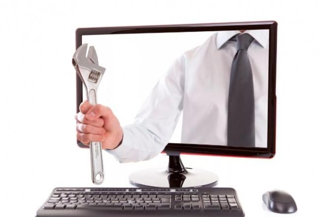Удаленное администрирование вашего компьютераАдминистрирование и настройка<br>Произвожу подключение удаленно к вашему ПК через программу Тим Вивер (Tеаm Viewer) , далее совершаю нужные вам действия. В данный кворк входит ( на 1 ПК): -скачивание и настройка приложений, игр; -чистка от вирусов; -оптимизация Windows -восстановление Windows в рабочее состояние.<br>