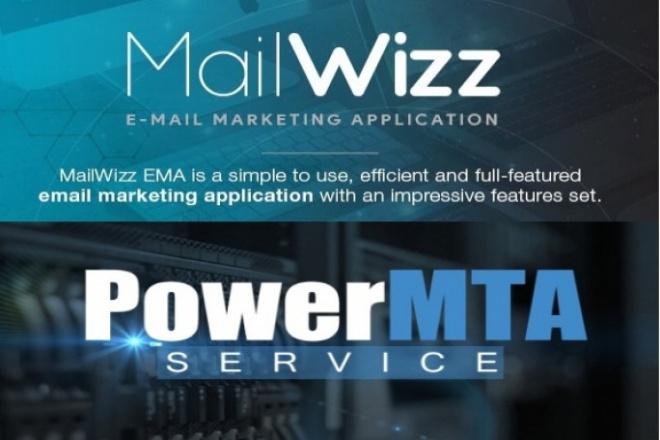 Сервис Email рассылок Mailwizz + PMTA. Файлы и помощь в установке 1 - kwork.ru
