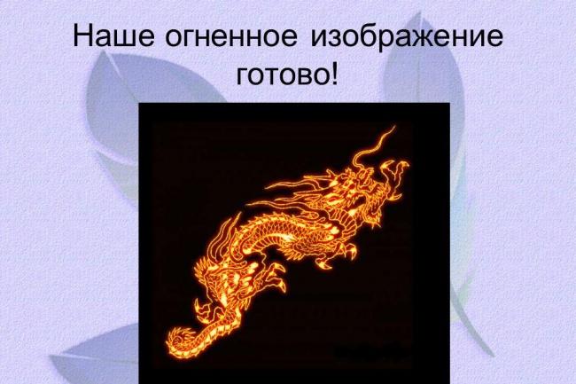 Создам любые логотипы на разные тематики и стили 1 - kwork.ru
