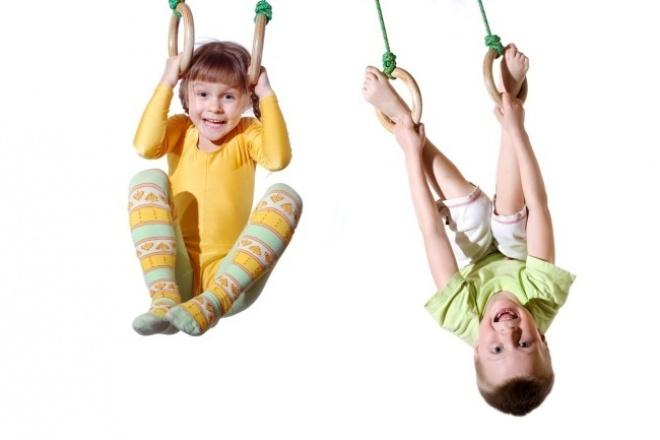 Детская страховка, в том числе для занятия спортомСтрахование<br>Детские страховки от несчастного случая. Для детей от 0 до 18 лет Подходит для детей-спортсменов Неограниченное количество обращений по страховому полису. Полис действует на всей территории РФ. Оформление on-line Готовый полис направляется по электронной почте.<br>