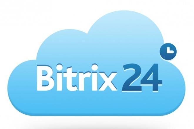 Привяжу форму к CRM Bitrix.24 1 - kwork.ru