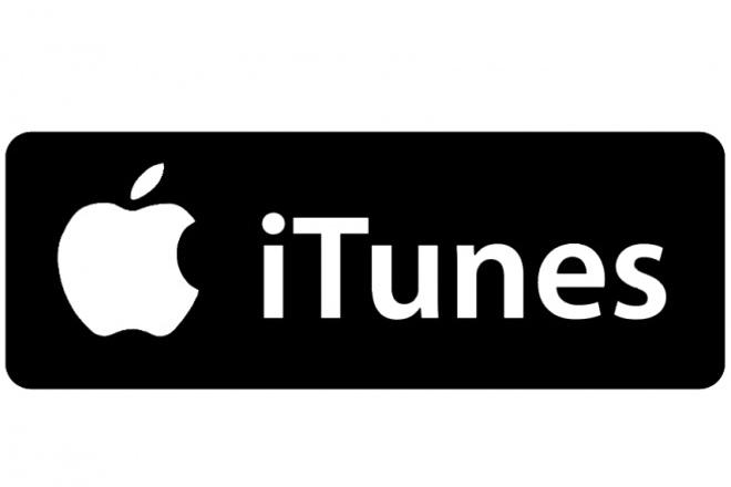 Размещение на iTunes, Google Play, Shazam 1 - kwork.ru