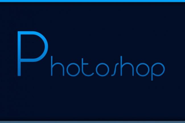 Обработка 10 изображений 1 - kwork.ru