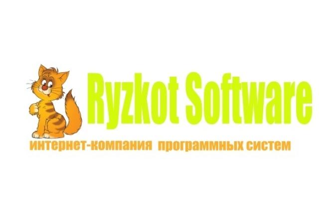 Сделаю сайт на базе Django, Flask, Yii2, PHP, jQuery 1 - kwork.ru