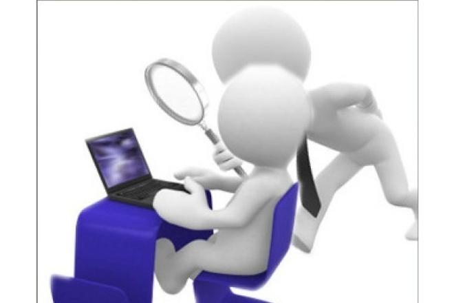 Протестирую сайтПользовательское тестирование<br>Предлагаю ручное тестирование пользовательского интерфейса, функционала и юзабилити сайтов. Сканирование всех страниц сайта на наличие битых (не рабочих) ссылок с предоставлением полного отчёта о найденных битых ссылках.<br>