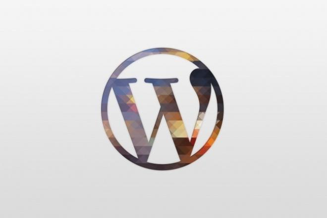 Перевод тем в Wordpress 1 - kwork.ru