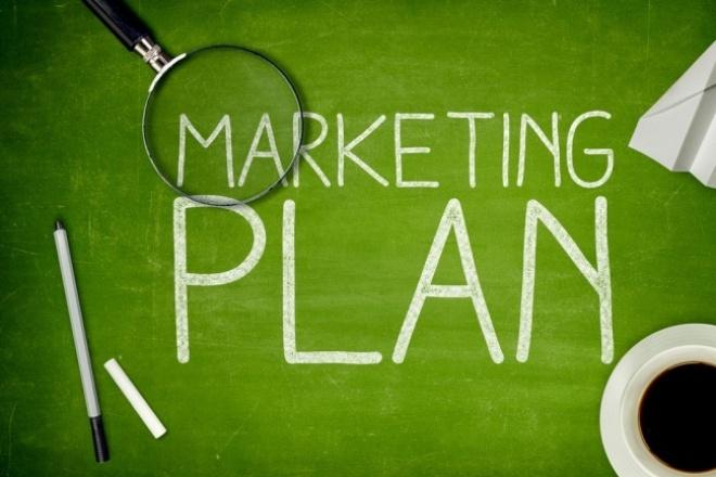 Разработка плана маркетинга 1 - kwork.ru