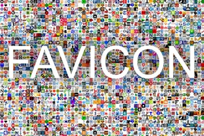 Сделаю favicon иконку для сайтаБаннеры и иконки<br>Сделаю иконку для сайта в формате ICO или PNG. А также помогу с установкой её на сайт. Быстро, качественно Вместе с иконкой предоставляются исходники .PSD<br>