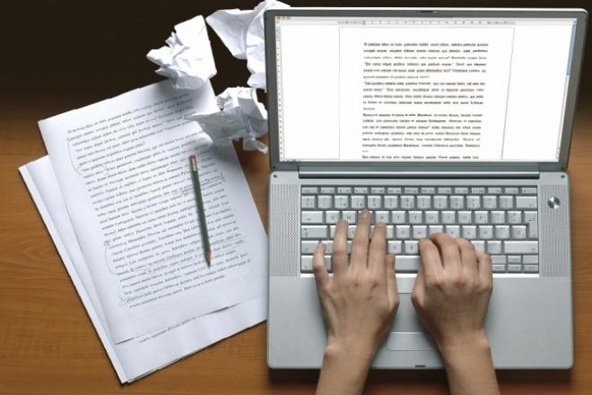 Набор текста с любого носителяНабор текста<br>Готова набрать текст с любого носителя, в короткие сроки. Высокая скорость набора, ответственный подход к работе. Считаю лист текста А4 написанный 14 шрифтом.<br>