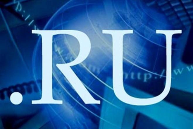 Свежая база доменных имён зоны RU. Зоны SU и РФ в подарок 1 - kwork.ru