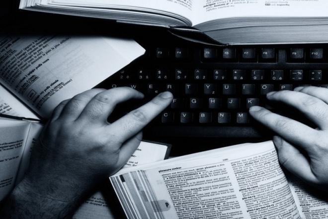 Рерайтинг текстов 8000 символов 1 - kwork.ru