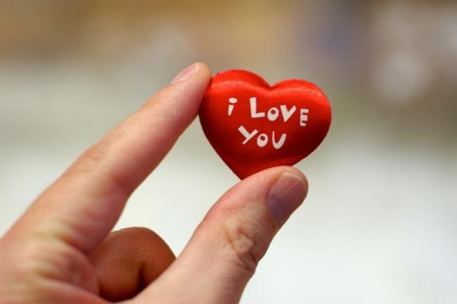 Напишу оригинальные стихи для валентинкиСтихи, рассказы, сказки<br>Совсем скоро любимый всеми влюбленными, любящими и любимыми праздник - День святого Валентина. Это отличный повод напомнить своим избранницам/избранникам, а может и сообщить впервые о своих чувствах. Не беда, что стесняетесь это делать лично - есть же валентинки. Я же помогу передать всю глубину вашей любви в прекрасных стихах. Любите и удивляйте!<br>