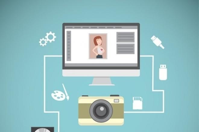 Обработка и фотомонтаж изображение в PhotoshopОбработка изображений<br>Обработка и фотомонтаж изображение в Фотошопе быстро и качественно. Сделаю максимально красиво и в срок. 100% Гарантия на качество. В один кворк включается обработка одного изображение.<br>