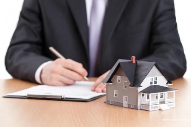 Адвокат по жилищному праву