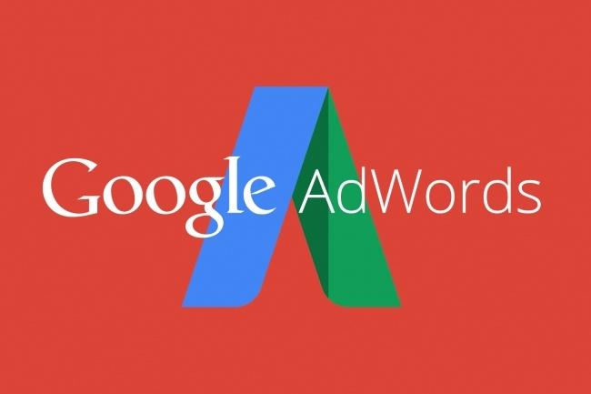 Комплексная настройка контекстной рекламы в Google AdWordsКонтекстная реклама<br>Комплексная настройка контекстной рекламы в Google AdWords. В мою работу входит: 1. Анализ 5 конкурентов поможет грамотно выделить ваше уникальное торговое предложение на их фоне. 2. Настройка поисковых кампаний Google AdWords от 100 ключевых слов. 3. Настройка тематических и поведенческих кампаний в партнерских сетях Google (КМС). 4. Подробный сбор минус-слов позволит отсечь мусорный трафик и сэкономить ваши деньги. 5. Подключение автоматического управления ставками - по вашему желанию. Уважаемые клиенты! 1. Если у вас много товаров / услуг, будьте готовы увеличивать количество кворков. 2. Если у вас специфическая ниша, то будьте готовы увеличивать количество кворков, так как потребуется больше времени для погружения в ваш бизнес. 3. Не провожу модерацию для запрещенных товаров или услуг.<br>