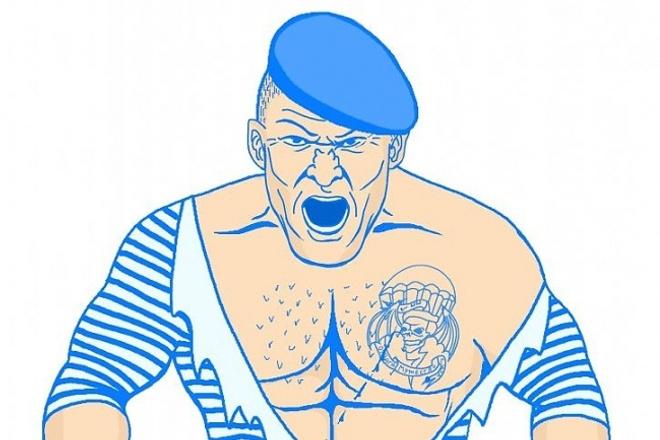Иллюстрация на любую тематику. Растровый рисунок 1 - kwork.ru
