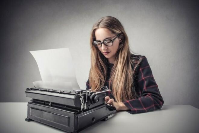 Напишу статью на заданную тему 1 - kwork.ru
