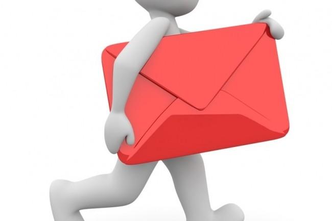 Работа с электронной почтой, рассылка информации 1 - kwork.ru