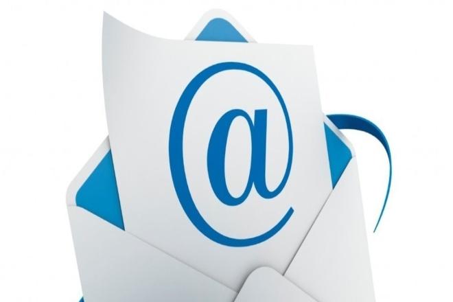 Настройка e-mail почты на сайте 1 - kwork.ru