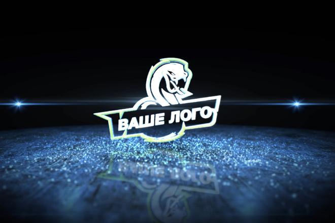 Крутая анимация лого. За один кворк 1 - kwork.ru
