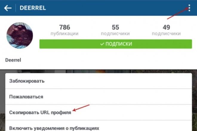 500 лайков в ваш InstagramПродвижение в социальных сетях<br>Сделаю 500 лайков на ваши фото в Instagram, можно дробить лайки на разные фото, минимум 20 лайков на одно фото, максимальное количество фото - 25.<br>