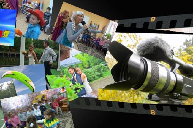 Оригинальный яркий видеоролик из ваших фото и видео с музыкойВидеоролики<br>Сделаю уникальный, красивый и эффектный видеоролик, посвященный любому торжественному мероприятию, а также для Вашего личного фотоальбома (до 50 фотографий и 1 мелодии ) Ролик будет состоять из Ваших фотографий, видео и ярких захватывающих переходов с дополнительной стилизацией кадров. Это отличный презент для любого человека, как на свадьбу, так и на юбилей. Таким способом можно просто выразить искренние чувства и любовь! Ролик может служить также презентацией к какому-нибудь продукту, а также дополнением к школьному проекту. В среднем слайд-шоу из 50 фотографий получается длительностью 3 - 5 минут. Мелодию для вставки в слайд-шоу вы так же можете выбрать самостоятельно. Если вам нужен видеоролик длительностью более 5 минут, заказывайте дополнительный кворк.<br>