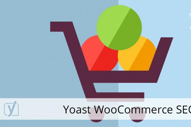Продам премиум плагины yoast + yith для woocomerce и не только 1 - kwork.ru