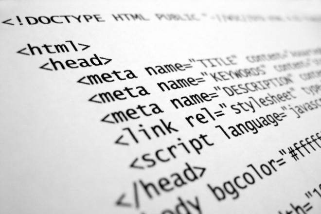 Исправлю ошибки в HTML и CSSДоработка сайтов<br>Исправлю ошибки вёрстки (HTML, CSS, JS). Внесу нужные изменения в &amp;lt;head&amp;gt; страницы, сделаю favicon.ico, создам robots.txt.<br>