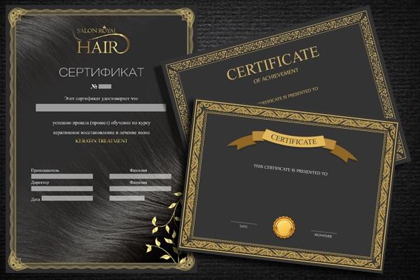 Сертификат, диплом, грамота, открытка. Изготовление, разработка макетаГрафический дизайн<br>Нарисую реалистичный макет сертификата, диплома, грамоты, пригласительной открытки. Выполняю качественно и в больших размерах подходящих для печати. Допускается 2 правки.<br>