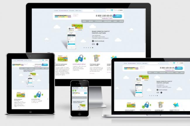 Качественно преобразую Ваш сайтВеб-дизайн<br>Разработаю качественный, адаптивный под любой экран, дизайн для Вашего сайта за 24 часа. Шаблонами не занимаюсь - каждый шаблон абсолютно уникален. Для заказа: мобильной версии сайта, адаптивного дизайна, дополнительной страницы дополнительной формы (заказа, обратного звонка) выбирайте дополнительные опции.<br>