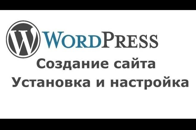 Cделаю сайт, интернет -магазин на WordPressСайт под ключ<br>Сделаю сайт на вашу тематику на WordPress на премиум шаблоне Flatsome на корпоративной лицензии. Описание темы тут http: //themeforest. net/item/flatsome-multipurpose-responsive-woocommerce-theme/5484319? ref=UX-themes Преимущества: Визуальный редактор страниц Множество гибких настроек Гибкие настройки Woocommerce Возможность создания как каталога так и интернет магазина Для успешной разработки жду от вас хорошо составленное тех задание, чтобы конкретно понимать что вы хотите. Последняя работа http: //мега-волга. рф<br>