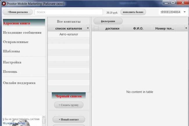 Разработаю приложение на Java+FX 1 - kwork.ru