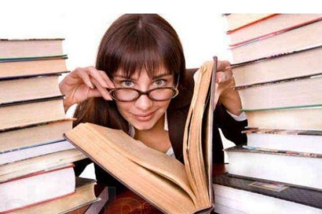 Пишу рефераты и докладыРепетиторы<br>Пишу рефераты и доклады школьникам и студентам. 1 кворк включает набор текста до 6 страниц, а также иллюстрации до 3 штук. Высшее образование и большой опыт работы позволят быстро и качественно выполнить работу. Для заказа необходимо: - указать наименование работы - указать тему доклада или реферата - указать желаемый объем работы - указать требования к работе (шрифт, поля, и т.д) - указать необходимые иллюстрации, если нужно - прислать образец титульного листа, либо указать специальные требования по оформлению<br>