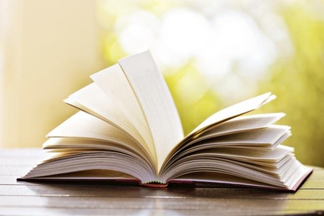 Напишу историюСтихи, рассказы, сказки<br>В этой сфере деятельности нахожусь около 4 лет. Есть опыт работы по написанию текстов на тему Заказчика, написания сценария для мини спектакля . Пишу сочинения . Время работы зависит от ваших пожеланий и объёма работы . В среднем время работы от 1-3 дней,<br>