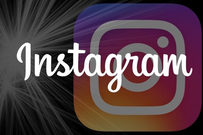 200 качественных подписчиков Instagram, живые подписчикиПродвижение в социальных сетях<br>Я и мои партнеры помогаем владельцам аккаунтов Инстаграм, страниц Инстаграм, профилей Instagram безопасно и качественно увеличить численность подписчиков Instagram. За 1 кворк добавим 200 живых подписчиков высокого качества (боты исключены). У подписчиков есть аватар, 10+ постов и 100+ подписчиков, подписок меньше, чем подписчиков. Возможно добавление фильтрoв пo пoлу, возрасту, стране (они будут примерными, т. к. в инстаграме в принципе нет таких данных в профилях). В стоимость входит добавление людей из России и/или СНГ, по любым другим фильтрам за один кворк добавим 100 подписчиков. Наши гарантии: 1. Вам не нужно давать нам никаких прав на аккаунт, а значит он останется в безопасности под вашим контролем. 2. Мы даем гарантию на отписки в течение 30 дней - если людей станет меньше, чем вы заказали, то мы добавим новых. 3. Блокировка исключена. Рекомендуем заказывать лайки, комментарии и просмотры к видео (в опциях кворка).<br>