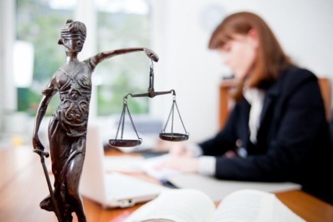 Юридическая консультацияЮридические консультации<br>Предоставляю правовую консультацию по различным направлениям: трудовые споры, сфера ЖКХ, сфера соц. поддержки населения, решение спорных конфликтных ситуаций.<br>
