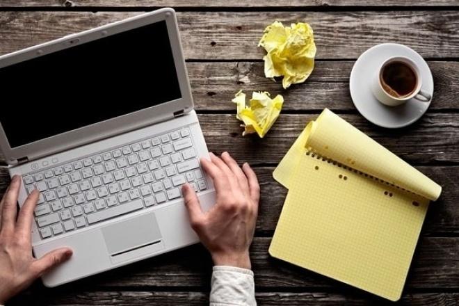 Набор текстаНабор текста<br>Набор рукописного текста на компьютере, а также с картинок, отсканированных и PDF-файлов в Word на русском и английском языках, построение схем и таблиц.<br>