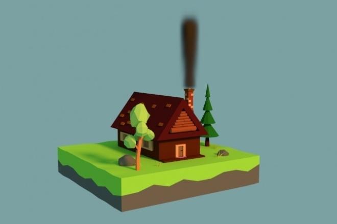 Создам низкополигональный домик 1 - kwork.ru