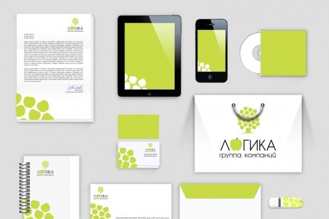 Создам дизайн фирменного стиля 1 - kwork.ru