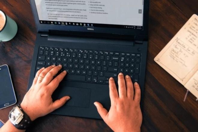 Пишу текстыСтатьи<br>Пишу тексты на самые различные темы от 1000 символов. Опыт получила на других сайтах, где требуются копирайтеры. В интернете сижу достаточно часто, поэтому задания выполняю быстро.<br>